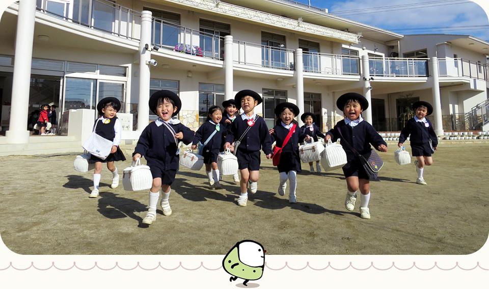 兵庫 県 学校